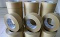 kraft paper tape 5