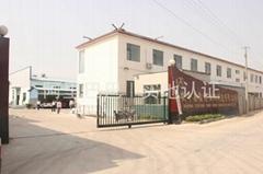 安平县鑫隆丝网制造有限公司