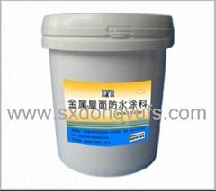 彩鋼瓦屋面防水塗料DYPA-2000