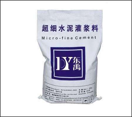 超细水泥灌浆料MFC-GM-700 1