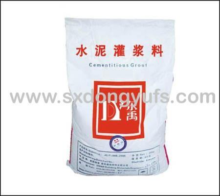 无收缩水泥灌浆料DYC-GM-70 1
