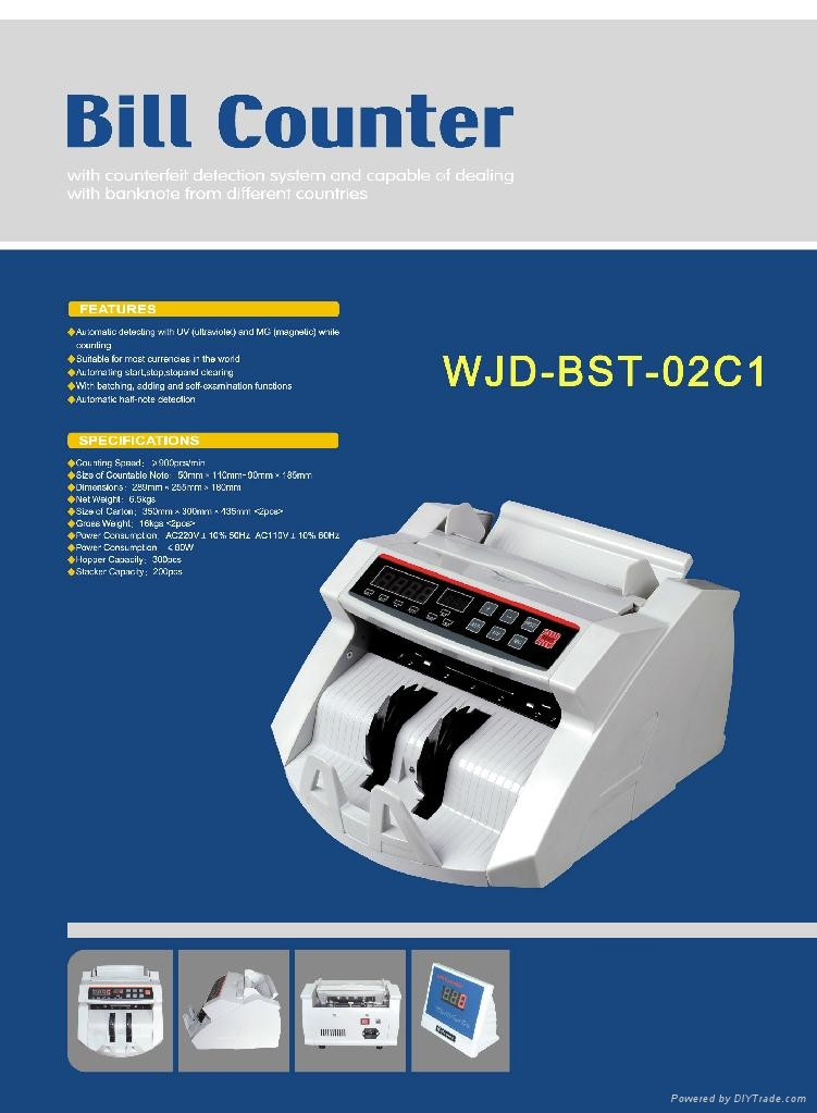 Electronic Automatic Money Counter UV Light For Half Note Detection 3