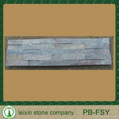 multi-color natural slate decorative stone