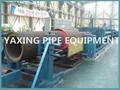 od max 1420mm steel pipe making machine