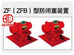 ZF型倉壁振動器