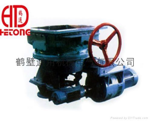 GF型葉輪給粉機 1