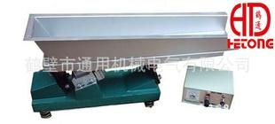 GZV微型電磁振動給料機 1