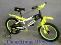 lateset new design children bike for