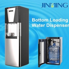 Useful Competitive Price Ningbo OEM Bottle Loading Water Cooler