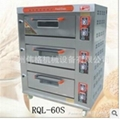 Standard Type Gas Food Oven