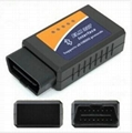 NEW HIGH QUALITY OBD OBDII SCANNER