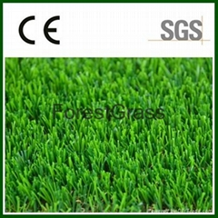 the largest provider of landscape artificial turf in China