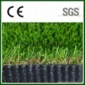 the largest provider of landscape artificial turf in China 5