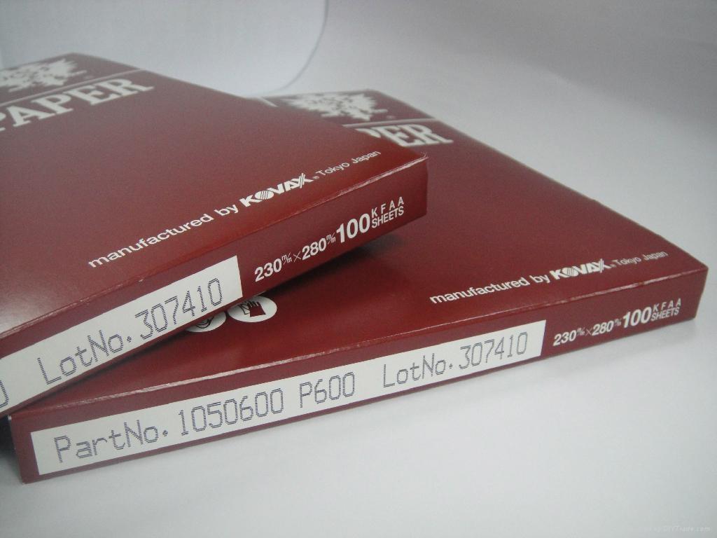 日本红鹰砂纸 2