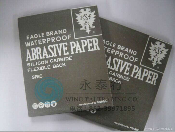 日本双鹰碳化硅乳胶水砂纸 1