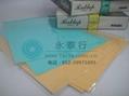 日本鹰牌立光超级金相砂纸
