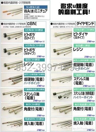 日本FSK精密嵌柄磨头 3
