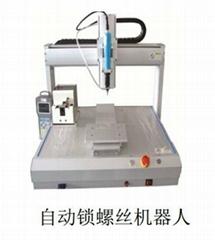 自動焊錫機螺絲機點膠機