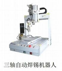 蘇州嘉孚朗自動焊錫機器人