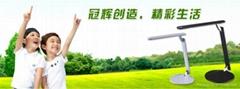 深圳市冠辉伟业科技有限公司