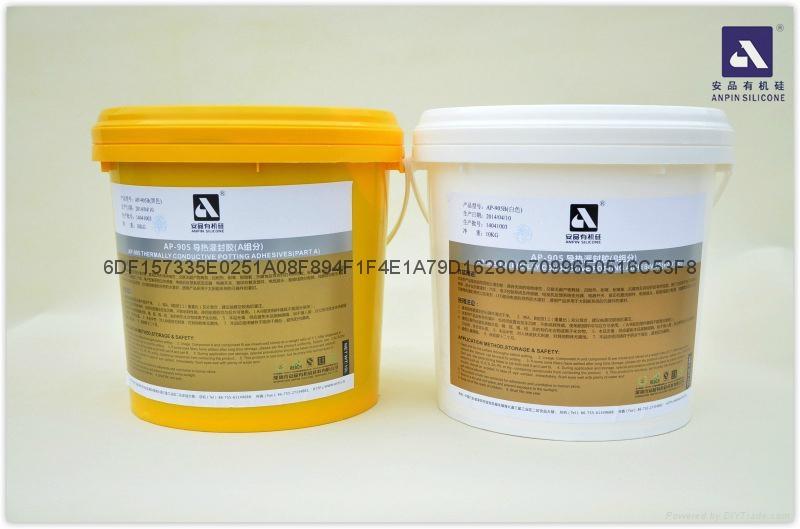 电子灌封胶防水胶AP-905 电子灌封胶防水胶 3