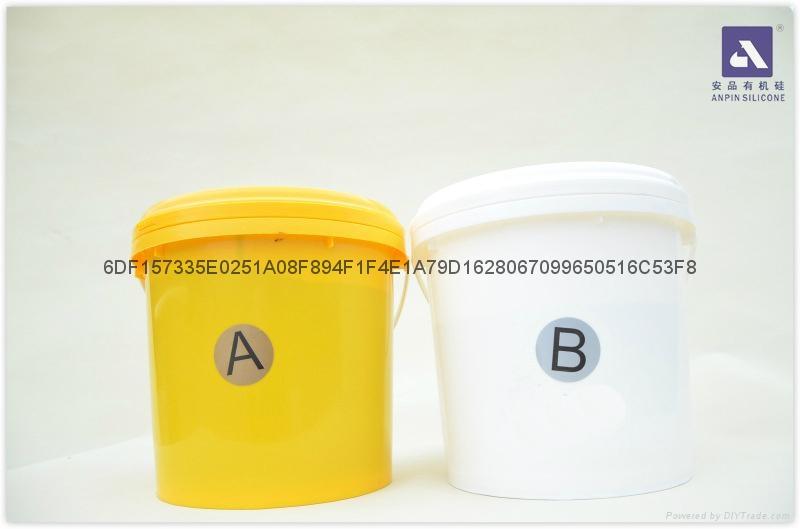 电子灌封胶防水胶AP-905 电子灌封胶防水胶 5