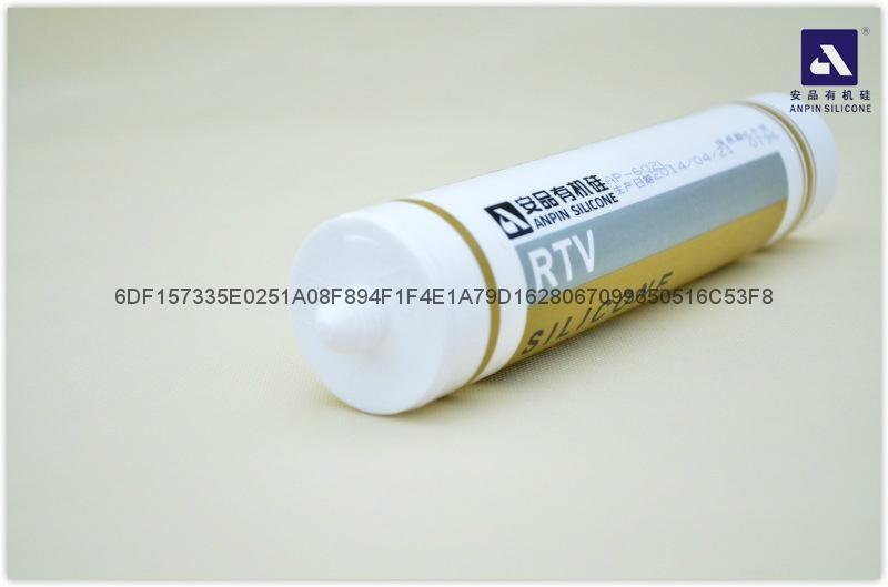 RTV硅胶,室温硫化型硅橡胶,深圳安品有机硅AP-688 2