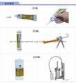 RTV硅胶,室温硫化型硅橡胶,深圳安品有机硅AP-688 5