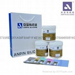 cpu導熱硅脂,固態硅脂,絕緣高導熱硅脂,耐高低溫硅脂,散熱膏