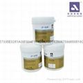 深圳安品导热硅脂AP-5103 2