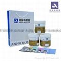 深圳安品导热硅脂AP-5103 3