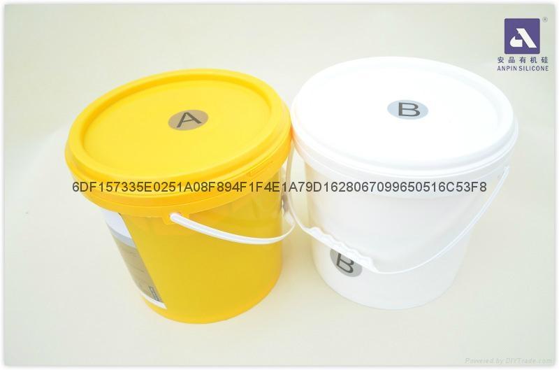 深圳LED防水导热灌封胶 3
