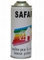 High Quality Aerosol Spray Cans