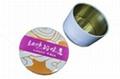 Tin Box Manufacturer