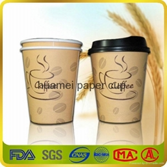 hot paper cup with custom logo