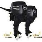 25 HP 4 Stroke Outboard Boat Motor