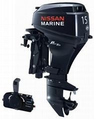 15 hp 4-Stroke Outboard