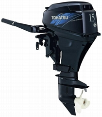 15 hp Four-Stroke Outboard