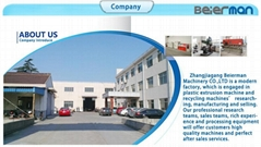 ZHANGJIAGANG BEIERMAN MACHINERY CO.,LTD
