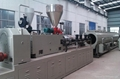 280-630mm PVC pipe production line