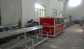 16-40mm PVC double pipe production line