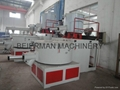 hot and cool PVC mixing machine