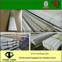 professional manufacture 304 stainless steel flat bar