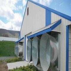 Huabo poultry farm ventilation fan for poultry equipment