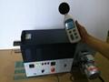 中型 30KW 电热干燥加热机 2