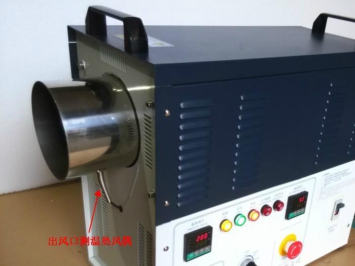 中型 30KW 电热干燥加热机 4