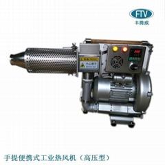 手提便携式工业热风机220V 1KW-5KW