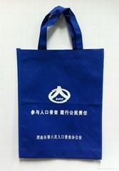 深圳无纺布袋厂家直销定做无纺布袋环保袋帆布袋