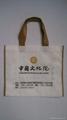 深圳无纺布袋厂家直销定做无纺布袋环保袋帆布袋 3