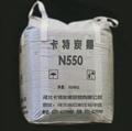 炭黑N550